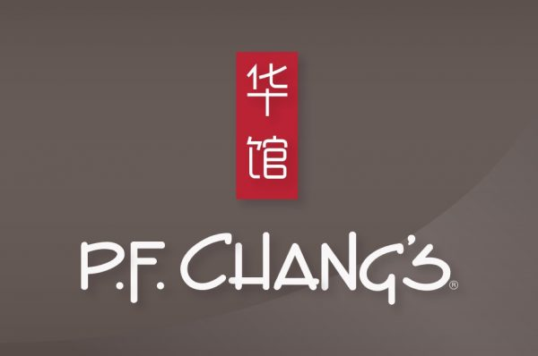 pf changs gift card
